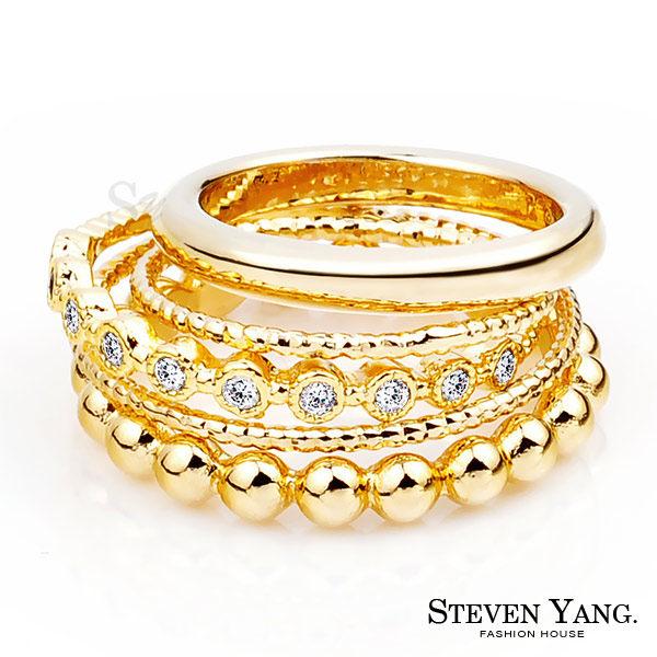 正白K飾 簡約韓系戒指五件組 全智賢韓劇相似款*一套價格*正韓貨