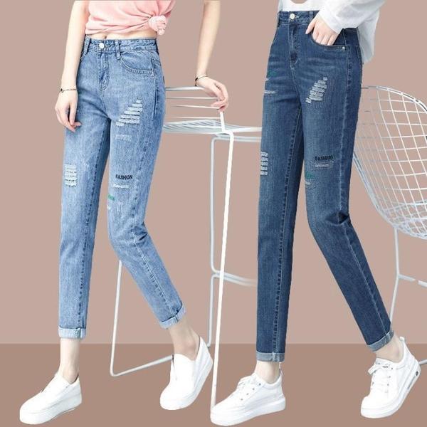 破洞女士牛仔褲秋季磨破九分褲寬鬆2021新款顯瘦淺色高腰哈倫子女 韓國時尚週 免運