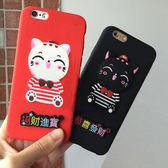招財進寶 三星 Galaxy J8(2018)/A6+/A8Stars 手機套 手機殼 軟套