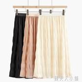 百褶裙中長款新款春裝高腰顯瘦及膝裙純色很仙的時尚半身裙女 「錢夫人小鋪」