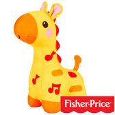 費雪 Fisher-Price 聲光安撫長頸鹿