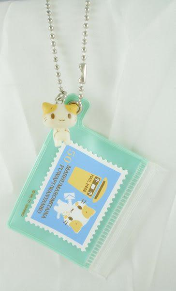 【震撼精品百貨】Mashumaro 棉花糖貓~零錢夾鍊袋鎖圈鑰匙圈『郵票』
