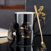 創意生肖陶瓷杯子喝水杯帶蓋勺卡通情侶馬克杯個性咖啡杯禮盒套裝      俏女孩