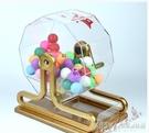 抽獎道具搖獎機抽獎機雙色球搖獎機選號器搖獎箱搖號機抽獎搖獎機CY『新佰數位屋』