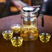 飄逸杯防爆全拆洗功夫泡茶壺家用沖茶器過濾內膽玻璃茶壺套裝茶具【快速出貨】