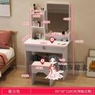 化妝桌 梳妝台收納櫃一體小戶型臥室化妝台...