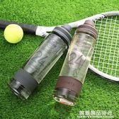 水杯塑料便攜大容量太空杯男創意杯子學生運動健身潮流