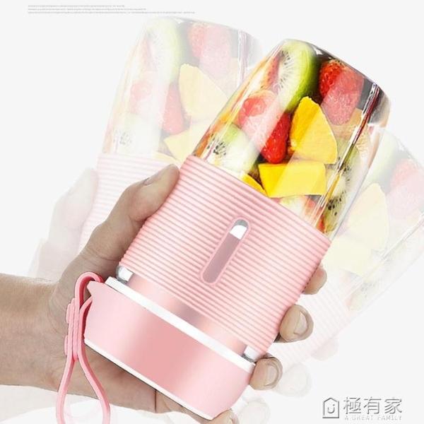 菲力仕學生便攜式榨汁機家用小型無線充電動迷你水果汁料理榨汁杯 全館鉅惠