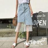 窄裙 早氣質網紗拼接百搭高腰顯瘦中長款A字牛仔半身裙