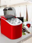 制冰機全自動商用家用小型奶茶店15Kg台式手動圓冰塊制作機 220vNMS名購居家