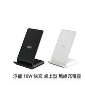 WK WP-U84 浮能 無線充電盤 (桌面版) 正版台灣公司貨