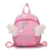 韓版防走失背包嬰幼兒童幼兒園書包女小孩可愛1-3歲2寶寶包包雙肩  英賽爾3C數碼店