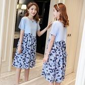 漂亮小媽咪 氣質洋裝 【D2126】 韓系 超質感 短袖 孕婦裝 拼接 孕婦洋裝 連身裙