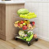 帶輪置物架不銹鋼廚房蔬菜置物架落地放菜籃子果蔬收納筐家用大容量水果帶輪 全館免運 igo