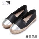 【富發牌】金屬拼接草編麻繩懶人鞋-黑/白 1BA92
