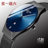 男士手錶2021年新款網紅青少年手錶男士機械錶學生潮流運動防水電子錶【母親節禮物】