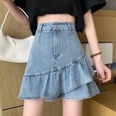 2020新款包臀裙牛仔半身裙女夏季魚尾裙顯瘦A字裙高腰短裙ins裙子