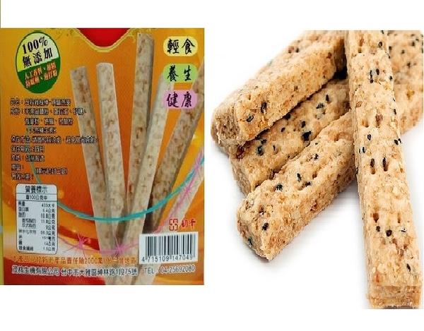 【茂格生機】綜合堅果雜糧棒/-堅果芝麻(180g/包)