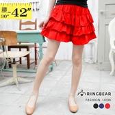 質感褲裙--褲裙搖擺素面棉質蛋糕裙(黑.紅.藍XL-4L)-Q44眼圈熊中大尺碼★