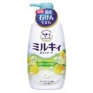 牛乳石鹼-牛乳精華沐浴乳(柚子果香)55...