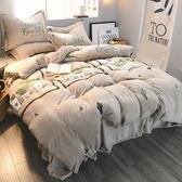 珊瑚絨四件套加厚法蘭絨床包冬季法萊絨1.8m床上用品2m米保暖被套