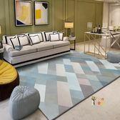 客廳地毯 北歐簡約風格地毯現代幾何客廳沙發茶幾地毯臥室床邊毯長方形家用