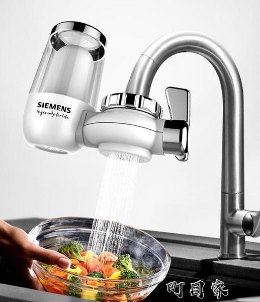 德國凈水器家用廚房水龍頭過濾器自來水凈化器濾水器直飲凈水機 町目家