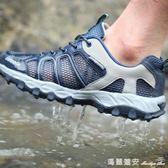 戶外溯溪鞋男女透氣網布涉水鞋水陸兩棲鞋輕便防滑徒步登山鞋 瑪麗蓮安