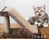 劍麻貓爬架 瓦楞紙貓抓板 貓玩具樓梯款 二合一貓籠爬梯   伊鞋本鋪