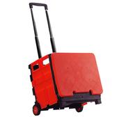 【U-Cart 優卡得】紅色加蓋購物箱摺疊手推車 - 大