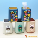 海綿寶寶小熊筆筒學生卡通可愛文具兒童收納盒筆桶化妝刷桶【小獅子】