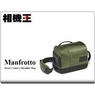 Manfrotto Street Camera Shoulder Bag CSC 街頭玩家微單眼肩背包