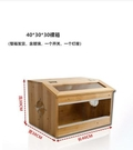 爬寵飼養箱 陸龜箱 實木保溫箱