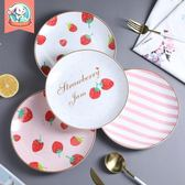 可愛盤子套裝菜盤家用ins網紅餐盤個性創意西餐牛排陶瓷碟子餐具