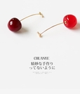 紅色櫻桃胸針配飾