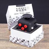 魔方 Fidget Cube減壓骰子魔方 抗煩躁焦慮發泄無聊多動癥玩具解壓神器【快速出貨八折搶購】