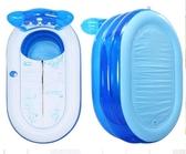 加厚成人浴盆折疊浴桶兒童洗澡盆泡澡桶