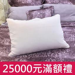 【贈品】棉頁緞夾絲枕