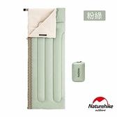 Naturehike L150質感圖騰透氣可機洗信封睡袋 標準款粉綠