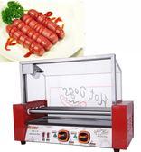 烤腸機 熱狗機烤腸機全自動商用7七管香腸機台灣小型家用火腿腸5 晶彩生活