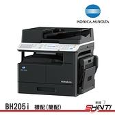 【贈鐵桌】KONICA MINOLTA BH205i A3黑白多功能影印機 乙太網路 (標準配備)