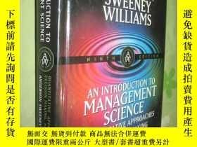 二手書博民逛書店An罕見Introduction to Management S