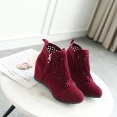 大尺碼女鞋-凱莉密碼 41-43 率性學院風鏤空側拉鏈內增高涼靴8cm-學生款【09-1955】