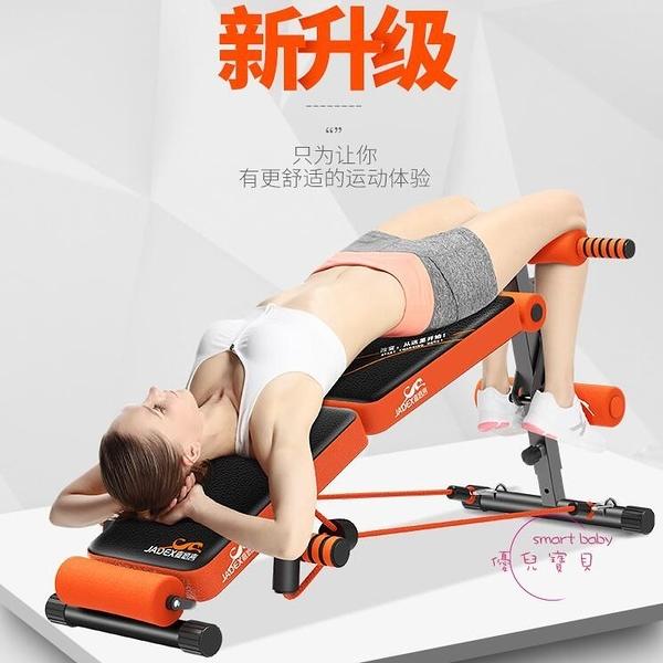 美背機 仰臥板仰臥起坐健身器材家用收腹器運動健腹板腹肌板啞鈴凳xw 【快速出貨】