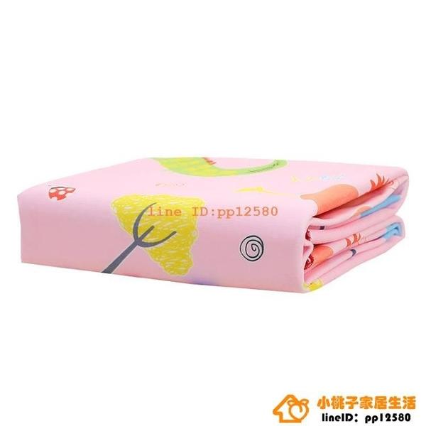 嬰兒隔尿墊防水可洗透氣隔尿新生兒水晶絨小號尿布尿片尿墊床墊【小桃子】