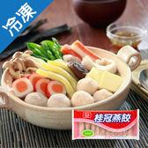 桂冠燕餃92g【愛買冷凍】