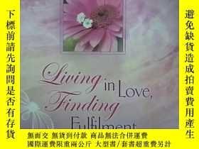 二手書博民逛書店living罕見in love,finding fulegmen