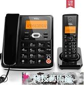 電話機 TCLD61無繩電話機子母機一拖二一移動家用商用辦公室固定無線座機