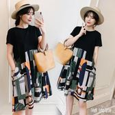 短袖孕婦洋裝時尚款2019夏裝新款夏天裙子寬鬆夏季上衣潮 QG24332『Bad boy時尚』