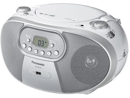 ^聖家^國際USB/CD/MP3手提音響~銀 RX-DU10【全館刷卡分期+免運費】